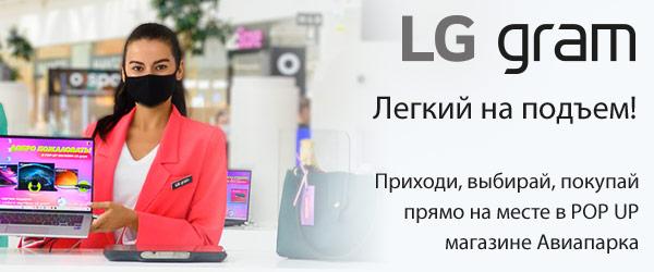 https://www.ixbt.com/cgi-bin/click_i.cgi?id=126697&pg=8888